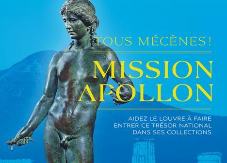 Tous mécènes! campaign - Apollo mission
